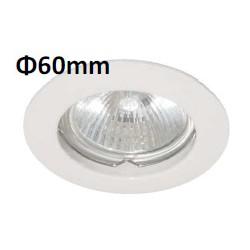 Collerette pour Spots LED Basic