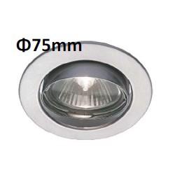 Collerette pour Spots LED Orientable