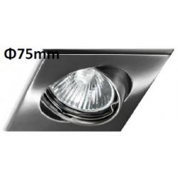 Collerette pour Spots LED Swivel